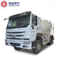 Buy cheap RHD 3-5cbm concrete mixer truck for sale in India from wholesalers