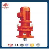 Buy cheap XW 6 planetary cycloidal pin wheel reducer,planetary gearbox from wholesalers
