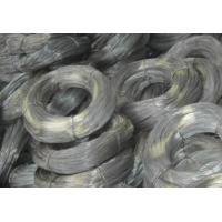 Buy cheap Black Wire product