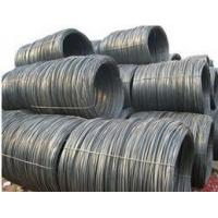 Buy cheap WireRod product