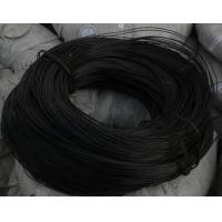 Buy cheap P.V.C Coated Iron Wire product