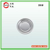 Buy cheap Combination cover 200# product