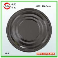 Buy cheap Bottom lid 520#126.5 product