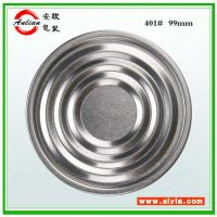 Buy cheap Bottom lid 401# 99mm product
