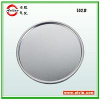 Buy cheap Bottom lid 502#126.5mm product