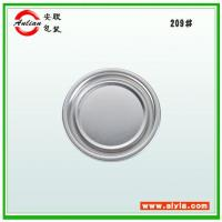 Buy cheap Combination cover 209# 63mm from wholesalers