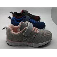 Buy cheap Best Children Running Shoes from wholesalers