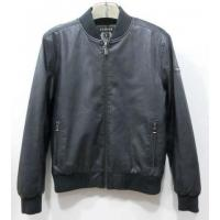 Buy cheap Men's Clothing Male leather from wholesalers