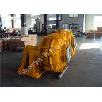 Buy cheap 6x4F-HH High Head Slurry Pump from wholesalers
