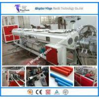 Buy cheap PVC Conduit Pipe Making Machine 16-40mm Plastic Electrical Conduit System Extrusion Line from wholesalers