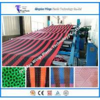 Buy cheap Plastic PVC Anti-Slip Matting Roll Production Line Plastic Mat Extruder Machine from wholesalers