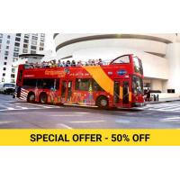 Buy cheap City New York Sightseeing Bus Tour Times Square from wholesalers