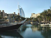 Buy cheap how to open and register offshore company in dubai from wholesalers