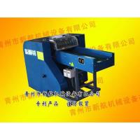 Buy cheap SBJ-500A Rags cutting machine from wholesalers