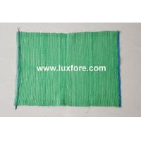 Buy cheap Raschel Knitted Net Bag from wholesalers