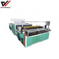Buy cheap Full Automatic Trimming, Sealing, Embossing, Perforating Rewinder from wholesalers