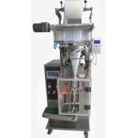 Buy cheap MB-240SC Slope Cup Filling Packing Machine for Candy|capsule|marbles Ball from wholesalers