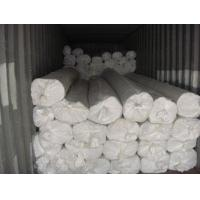 Buy cheap Geosynthetic Material PE/PP Non Woven Geotextiles from wholesalers