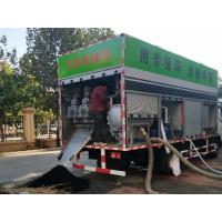 Buy cheap Septic tank special treatment vehicle from wholesalers