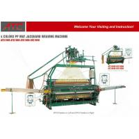 "Buy cheap PP Mat Jacquard Loom Machines 56"" 60"" 64"" 72"" 74"" from wholesalers"