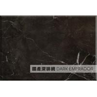 Buy cheap Marble Chinese Emperador from wholesalers