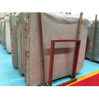 Buy cheap Marble The cream-colored from wholesalers