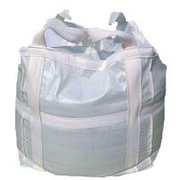 Buy cheap New price pe bag supplier form China factory from wholesalers