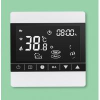 Buy cheap Electric Heating Thermostat from wholesalers