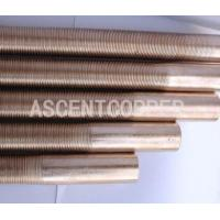 Buy cheap Soldering Round Brass Tube for Heat Exchanger from wholesalers