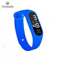 Buy cheap Simple Kids Watch for Boys from wholesalers
