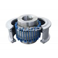 Buy cheap Pellet Mill Coupling from wholesalers