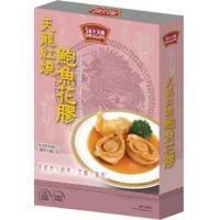 Buy cheap Abalone and Fish Maw in Brown Sauce from wholesalers