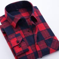 Buy cheap Flannel Shirt Men from wholesalers
