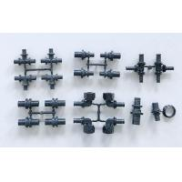 Buy cheap PPSU Elbow 90 Pipe Fitting Mould from wholesalers