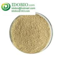 Buy cheap Factory suppluy High Nutrition dried shiitake mushroom powder from wholesalers