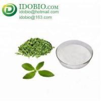 Buy cheap Natural and Pure Stevia Rebaudiana A Extract Powder/Stevia Sweeteners 97% 98% RA from wholesalers
