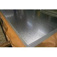 Buy cheap DC02 galvanized steel sheet product
