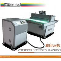 Buy cheap offset UV dryer product