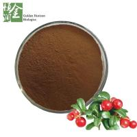 Buy cheap Natural Rose Hip Extract Powder VC Flavone Rosehip Polyphenols from wholesalers