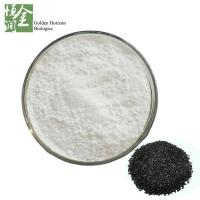 Buy cheap GMP Black Sesame Seed Extract from wholesalers