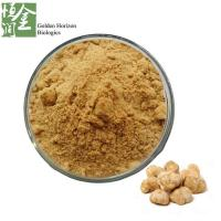 Buy cheap Natural Lion's Mane Mushroom Extract Hericium Erinaceus Extract Powder 10%-50% Polysacchrides from wholesalers