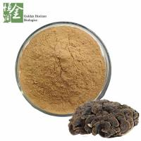 Buy cheap Natural Turkey Tail Mushroom Extract Powder Polysaccharides 30% from wholesalers