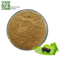 Buy cheap White Mulberry Leaf Extract Powder from wholesalers