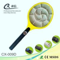 Buy cheap Indoor and outdoor rechargeable fly swatter pest killer from wholesalers