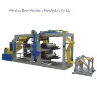 Buy cheap Flexo printing machine for pp woven bag from wholesalers