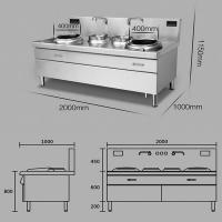 Buy cheap Commercial Restaurant Induction Range Cooker Equipment from wholesalers