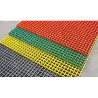 Buy cheap FRP Grating & Stairs for Chemical Industry from wholesalers