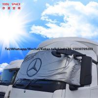 Buy cheap Universal UV Protection Frost-Proof Snow Sunproof Magnetic Truck Windshield Cover from wholesalers