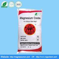 Buy cheap Magnesium Oxide Silicon steel Grade Magnesium Oxide from wholesalers