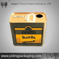 Buy cheap Olive Oil Tins from wholesalers